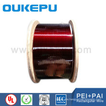 cn Ouwei UL certification aluminum sqiare,flat, rectangular magnet wire