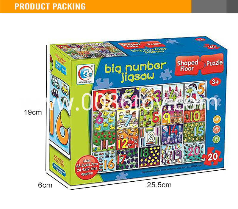 cardboard puzzle toy kids