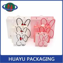 Custom Logo Printed Packing Paper Bags Wholesale