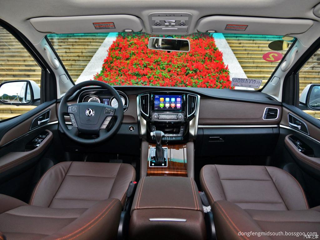 cm7_front seats 2