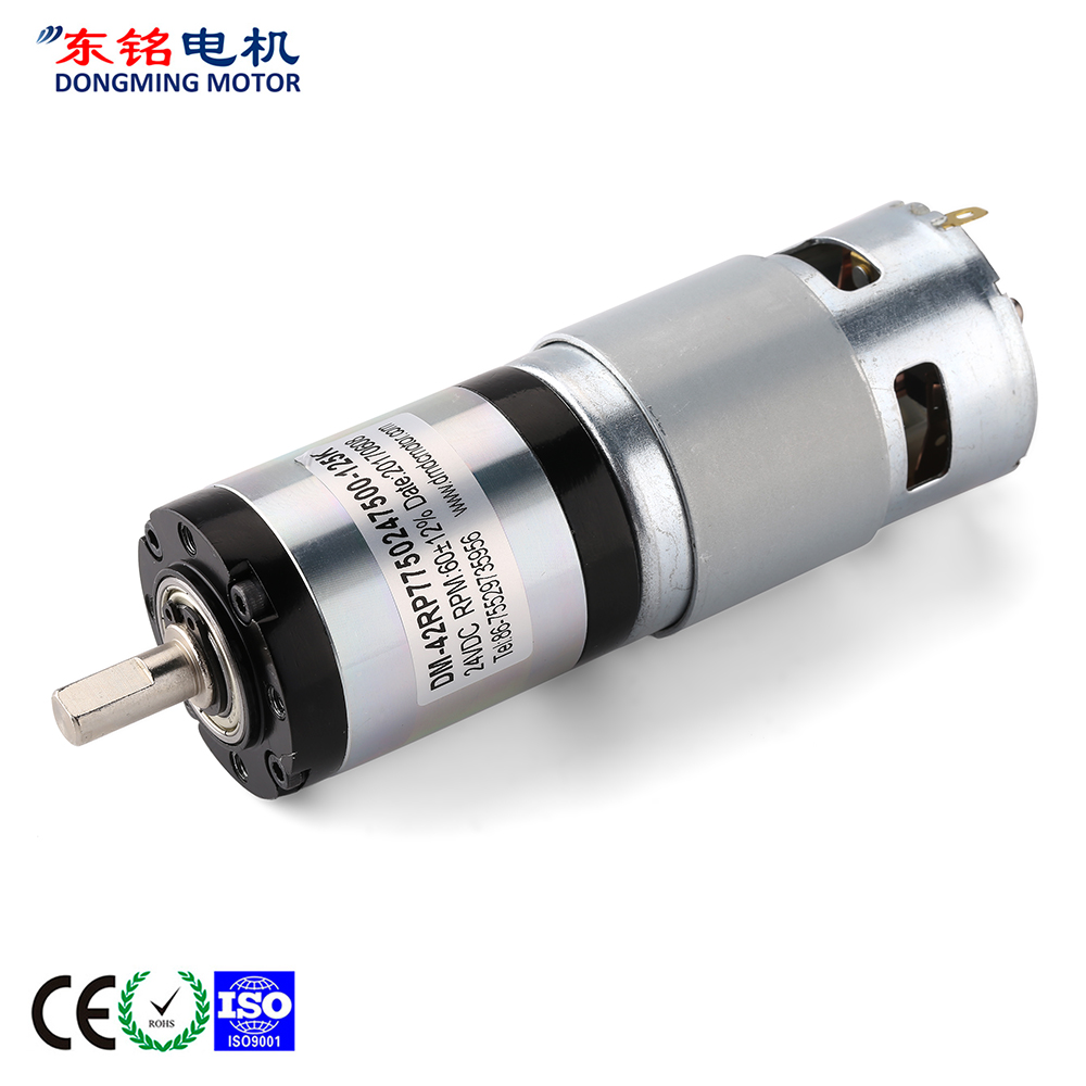 dc motor low rpm