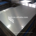 China supply aluminum sheet plate 5mm thick paper interleaved