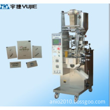 Automatic Grains Filling And Packing Machine,3-150g