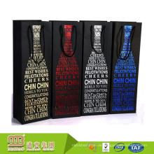 Guter Preis Full Color Printed Custom Desigsn Weinflasche Papiertüten Fabrik Großhandel