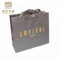 Günstigen Preis Luxus Hellblau Und Gold Carrier Ribbon Tie Geschenk Shopping Papiertüten Mit Griffen