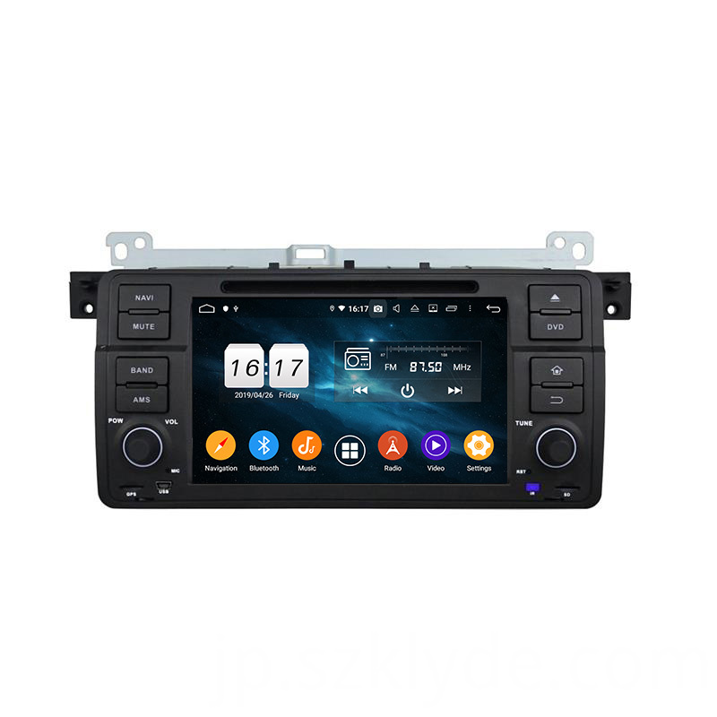 E46 One din audio