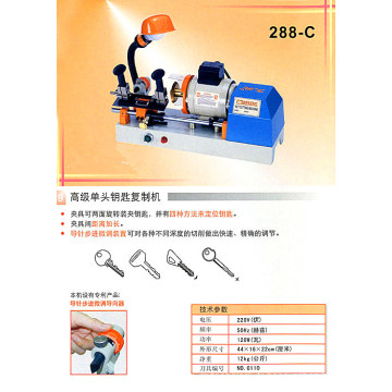 High Single-Key Copy Machine Al-288c