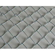 2016 Customized Cheap Chain Link Fence