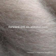 высокое качество прямые из Монголии сырья кашемира