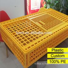jaula de pollo y jaula de plástico para transporte y jaulas para gallinas pp