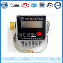 High Quality Ultrasonic Heat Meter (DN15--DN40)