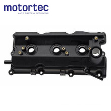 VALVE COVER ASSEMBLY for NISSAN Infiniti / FX35 / M35 / G35 / 351Z, 13264-AM610/13270-8J112