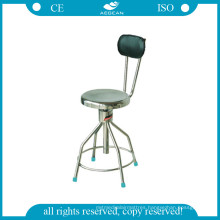 AG-Ns007 Stainless Steel Stool with Backrest