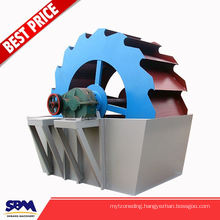 High reliabilit Wheel and Screw type sea sand washing machine