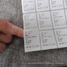 La Chine fabrique des papiers d'étiquettes d'approvisionnement pour les sous-vêtements
