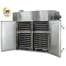 CT-C Series hot air oven dryer