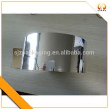 Зеркальная отражающая пленка