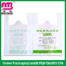 european internal standard promotional t-shirts plastic bags