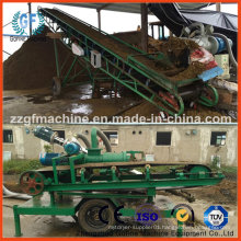 Pig Dung Fertilizer Dewatering Machine