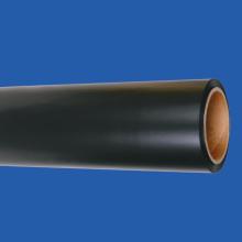 Película de policarbonato retardante de llama V0 Negro