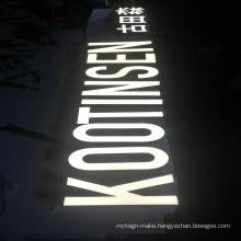 LED Light Signs Letter  Front Sign Outdoor Signage Logo 3D Storefront shop store exhibition