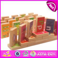 2014 Nouveau jeu de domino en bois pour enfants, jouet en bois coloré Domino pour enfants, jouet en bois de jeu de dominos pour bébé W15A007