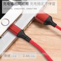 Cable USB de alta velocidad con cargador USB Tipo C Cargador de Nylon trenzado de nylon súper duradero para todos los teléfonos móviles