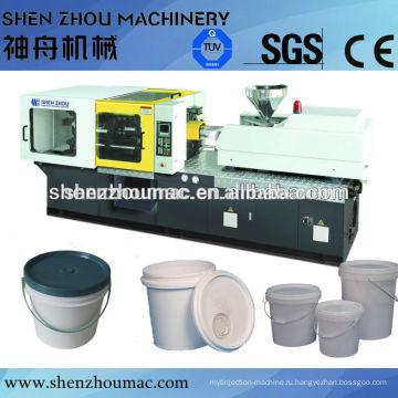 Пластиковая машина для изготовления ковша / пластмассовая формовочная машина для ковша / 17 лет опыта истинного manufactuer