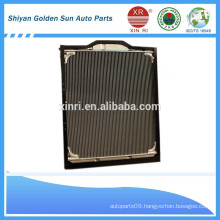 1301N48 Top quality car radiator for Dongfeng truck