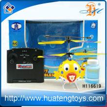 Vente chaude de longs jouets en plastique à 2 canaux hélicoptères rc avec bulle H116619