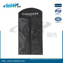 Оптовые сумки на молнии для одежды