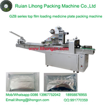 Gzb-250A High Speed Pillow-Type Automatic Tablet Plate Wrapping Machine