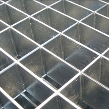 Tekan-Fit Stainless Steel Grating