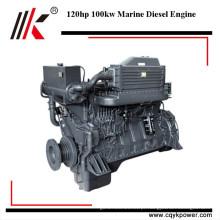Combustão interna barata 120hp 4 cilindro hp motor marítimo e transmissão