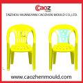 Plastikarm Stuhl Form für Kinder Gebrauch