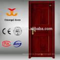 CE / ISO9001 nuevo diseño interior yongkang puerta de acero PVC