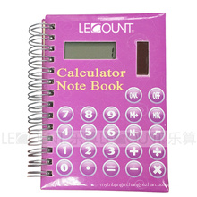 Calculator with Notebook (LC562A)