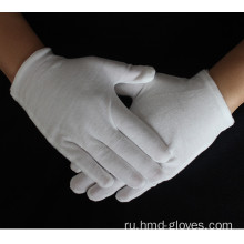 Factory+Price+Cotton+Work+Safety+Hand+Gloves