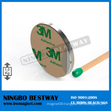 High Gauss Axial Neodymium Disc Magnet