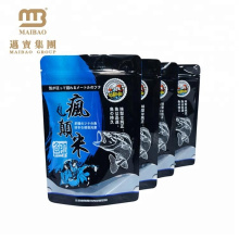 Factory Wholesale Custom Design Printing Packing Fish Feed Lure Bag Fishing Food Bags With Resealable Zipper
