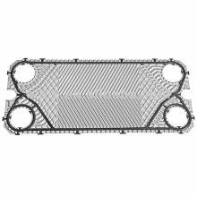 SWEP CG26 relacionadas con 316L placa de intercambiador de calor
