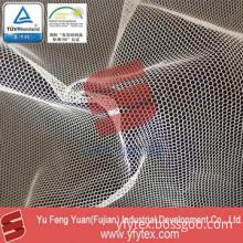 baby  mosquito net mesh fabric