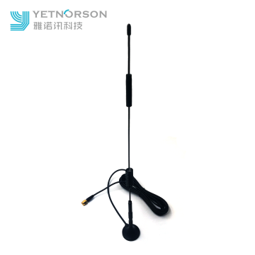 Yetnorson 4G LTE GSM 2.4G WCDMA Car Antenna