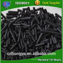 Carbón activado a base de carbón para purificación de aire --- YY02