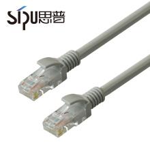 SIPU vente chaude en gros 6 / 0.12 CCAM conducteur utp cat5e patch câble