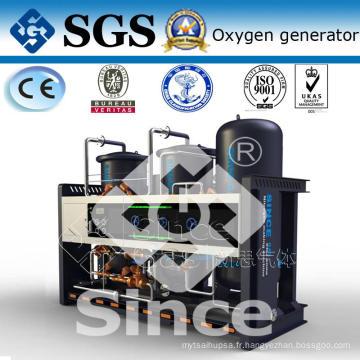 Machine de purification d'azote PSA haute performance