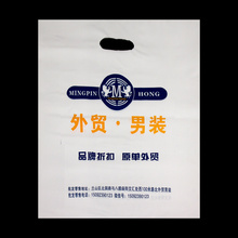 Printed Die Cut Carry Ldpe Plastic Bag
