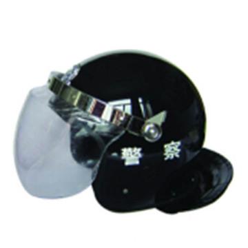 Protective Safety Helmet-Mtd5510