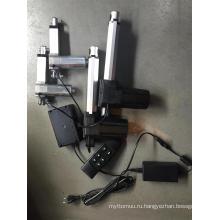 4pcs Линейные актуаторы для медицинской/электрическая кровать 24V DC