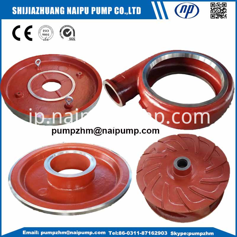 004 AH slurry pump wet parts